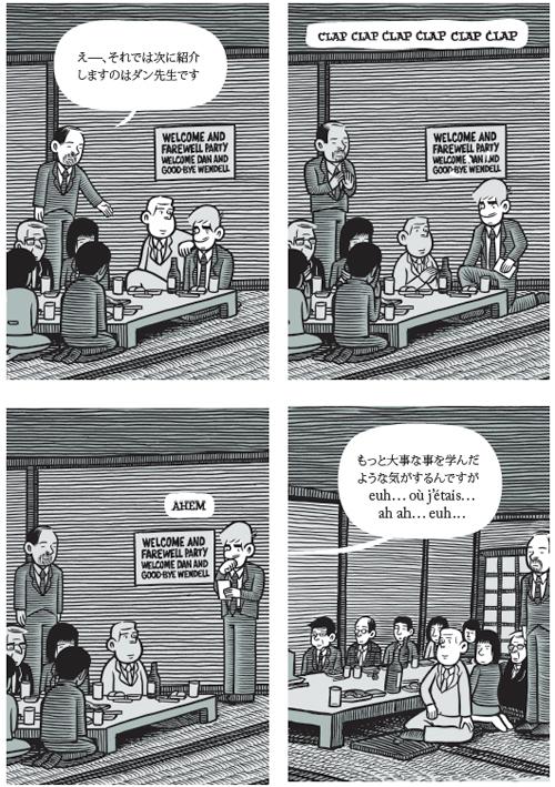 Les problèmes de langage